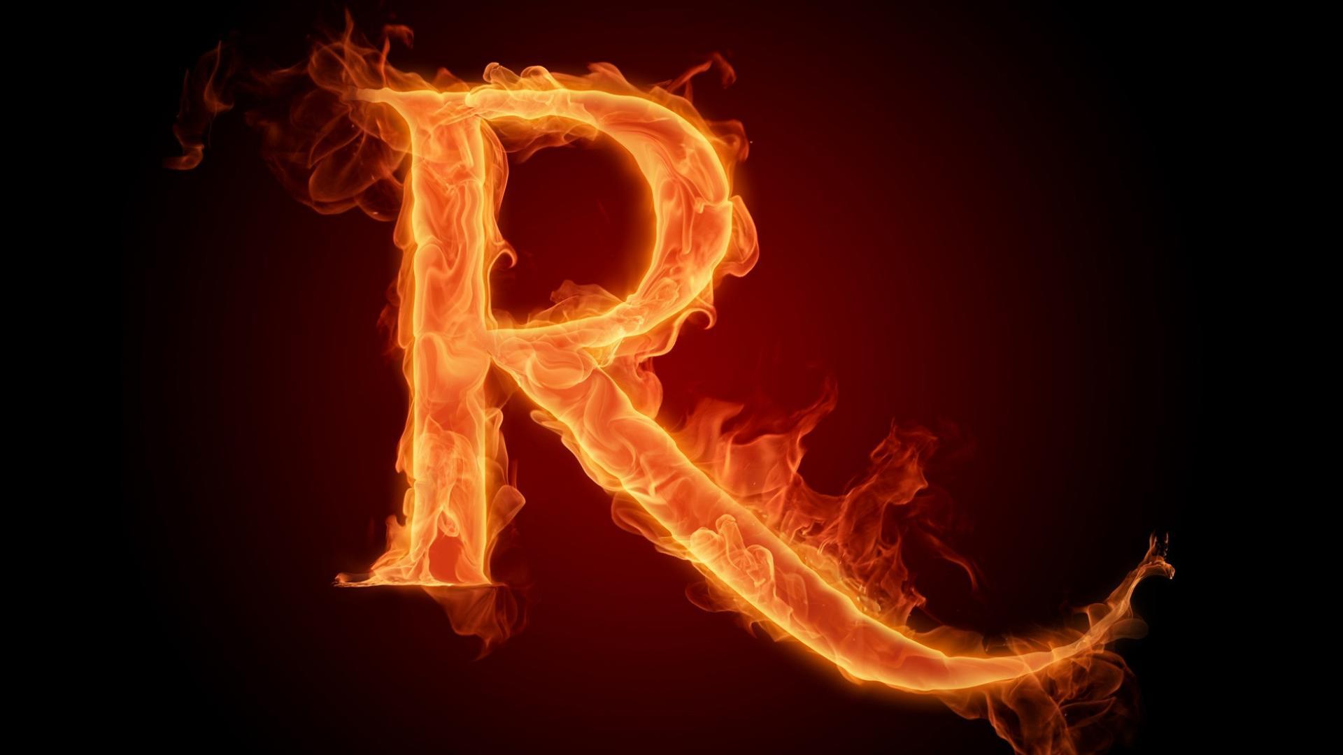 Огненные буквы? Проще простого!